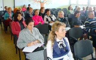 Конференція педагогічних працівників