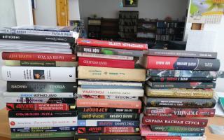 Книги у подарунок для воїнів АТО