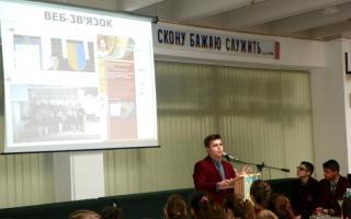 Звіт учнівського президента Романа Стасюка