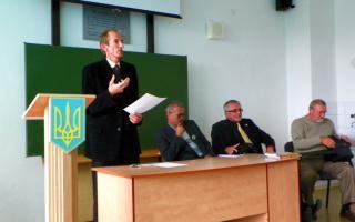 Щорічна учительська   науково-практична конференція
