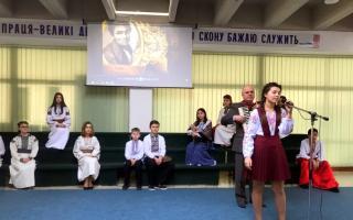 Ким був Шевченко?