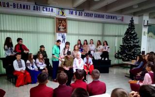 Різдвяна колискова для солдата