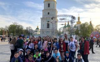 Вихідні у Києві