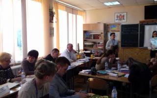 Учні УГ №1 показали високий рівень знань з географії